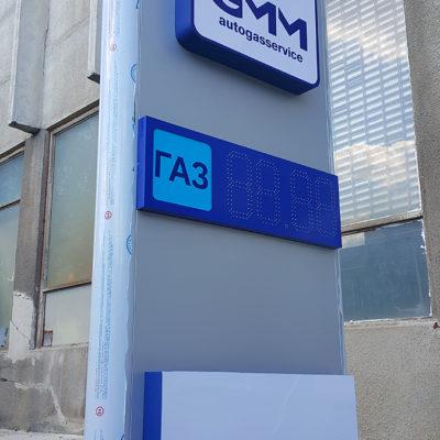 Малая стела ГАЗ GMM autogasservice