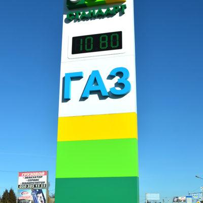 Стела ГАЗ eco стандарт