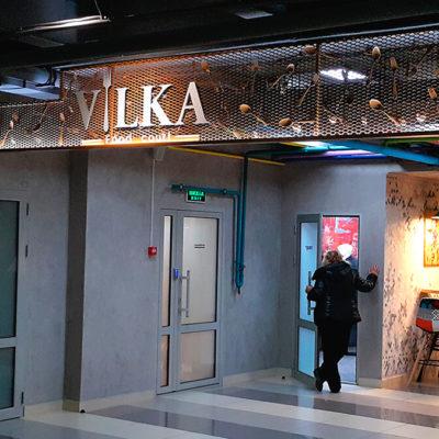 Вывеска из металла Vilka