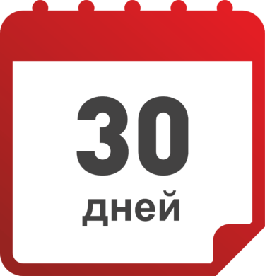 30 дней фото