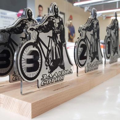 Сувенир Железная Сотня вело-соревнований