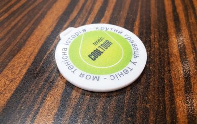Сувенир на память по тенису