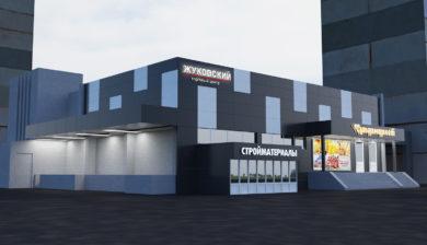 Макет торгового центра Жуковский