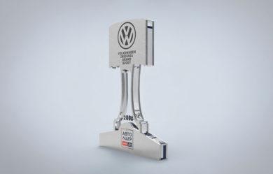 Награда auto RIA Авто Лидер