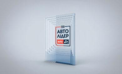 Дизайн-макет Авто Лидер 2018
