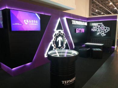 Стенд Терминал-МК для выставки