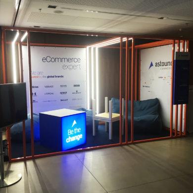 Выставочный стенд для презентации компании