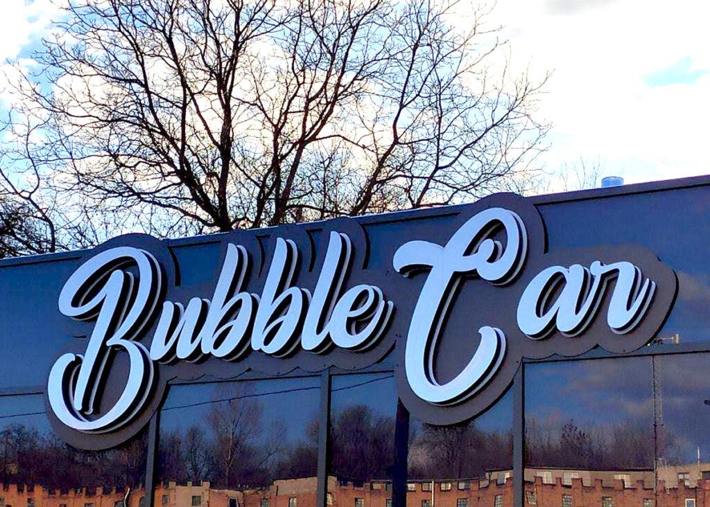 автомойка Bubble Car фото - Новая Идея