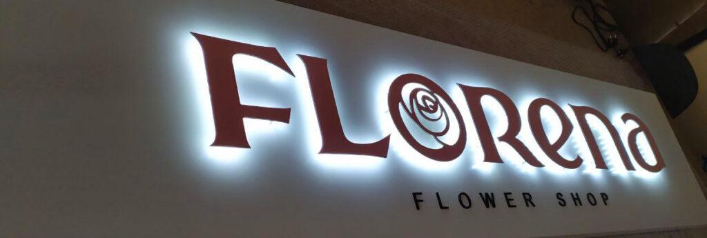 Вывеска Florena с плоскими буквами с контражурной подсветкой